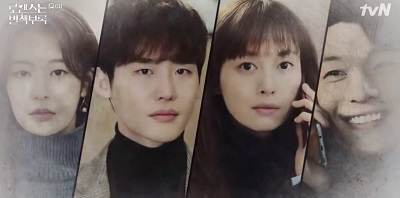 Romance is a Bonus Book Korean Drama - Lee Jong Suk, Lee Na Young, Jung Yoo Jin, Wi Ha Joon