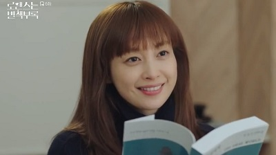 Romance is a Bonus Book Korean Drama - Lee Na Young