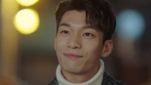 Romance is a Bonus Book Korean Drama - Wi Ha Joon