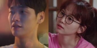 The Secret Life of My Secretary Korean Drama - Kim Young Kwang and Jin Ki Joo