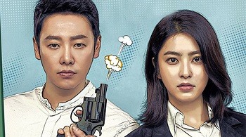 Special Labor Inspector Mr. Jo Korean Drama - Kim Dong Wook and Park Se Young