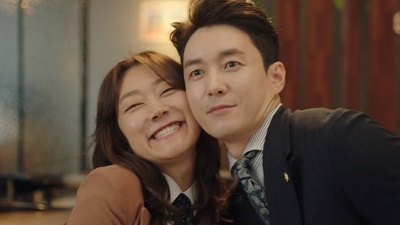 Touch Your Heart Korean Drama - Shim Hyung Tak and Park Kyung Hye