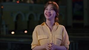 Absolute Boyfriend Korean Drama - Minah