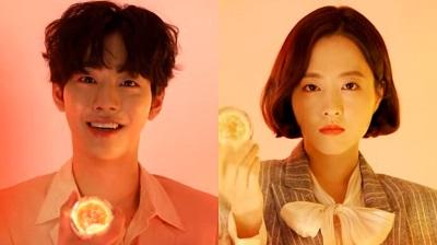 Abyss Korean Drama - Ahn Hyo Seop and Park Bo Young