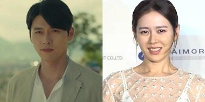 Korean Drama - Hyun Bin and Son Ye Jin