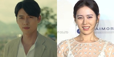 Korean Drama - Hyun Bin and Son Ye Jin