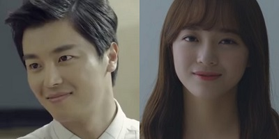 Let Me Hear Your Song Korean Drama - Yeon Woo Jin and Kim Se Jung
