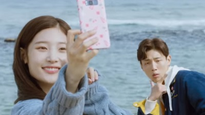My First First Love Korean Drama - Ji Soo and Jung Chae Yeon