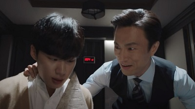 SKY Castle Korean Drama - Kim Byung Chul and Kim Dong Hee
