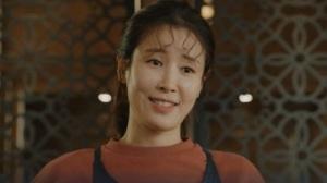 SKY Castle Korean Drama - Lee Tae Ran