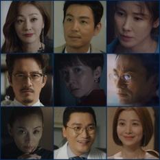 SKY Castle Korean Drama - Yum Jung Ah, Yoon Se Ah, Oh Na Ra, Jung Joon Ho, Kim Byung Chul, Jo Jae Yun, Choi Won Young, Lee Tae Ran, Kim Seo Hyung