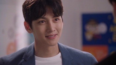City of Stars Korean Drama - Ji Chang Wook