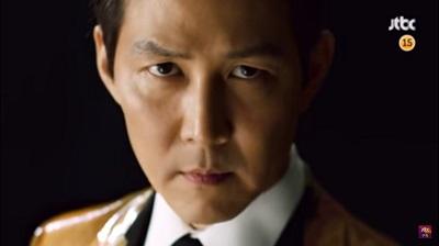 Aide Korean Drama - Lee Jung Jae