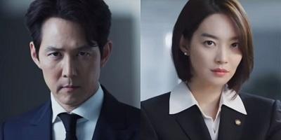 Aide (Advisor) Korean Drama - Lee Jung Jae and Shin Min Ah