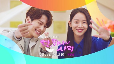 """""""Angel's Last Mission: Love"""" Has Strong Premiere Against"""