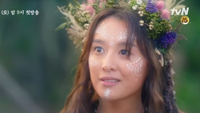 Arthdal Chronicles Korean Drama - Kim Ji Won