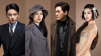 Different Dreams Korean Drama - Lee Yo Won, Yoo Ji Tae, Im Joo Hwan