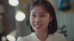 Eulachacha Waikiki 2 Korean Drama - Kim Ye Won