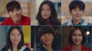 Eulachacha Waikiki 2 Korean Drama - Lee Yi Kyung, Moon Ga Young, Kim Sun Ho, Ahn So Hee, Shin Hyun Soo, Kim Ye Won