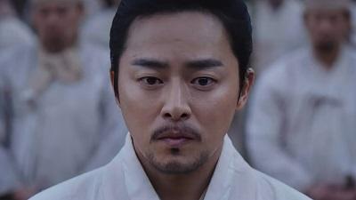 Mung Bean Flower Korean Drama - Jo Jung Suk