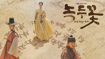 Nokdu Flower Korean Drama - Yoon Shi Yoon, Jo Jung Suk, Han Ye Ri