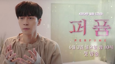 Perfume Korean Drama - Shin Sung Rok