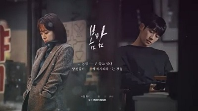 Spring Night Korean Drama - Jung Hae In and Han Jin Min