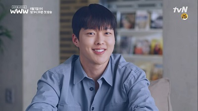 WWW Korean Drama - Jang Ki Yong