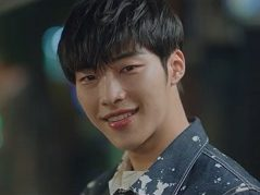 The King: The Eternal Monarch - Woo Do Hwan