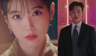 Hotel Del Luna Korean Drama - Yeo Jin Goo and IU