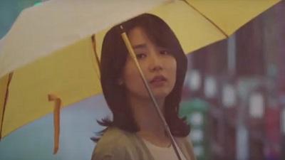 Love Affairs in the Afternoon Korean Drama - Park Ha Sun