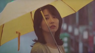 Love Affairs in the Afternoon Korean Drama - Park Ha Sun