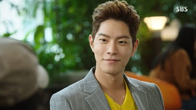 Absolute Boyfriend Korean Drama - Hong Jong Hyun