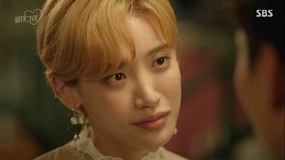 Absolute Boyfriend Korean - Hong Seo Young