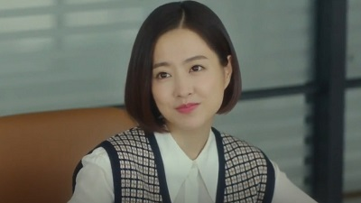 Abyss Korean Drama - Park Bo Young