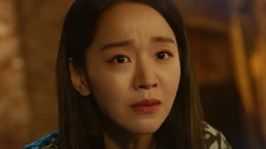 Angel's Last Mission: Love Korean Drama - Shin Hye Sun