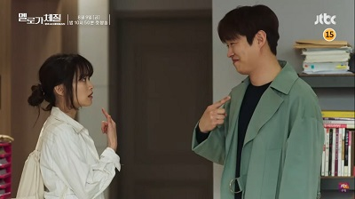 Melo is My Nature Korean Drama - Ahn Jae Hong