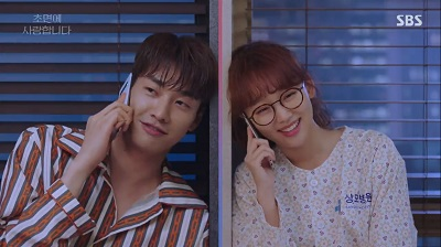 The Secret Life of My Secretary Korean Drama - Kim Young Kwang and Jin Ki Joo
