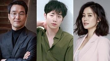 Watcher Korean Drama