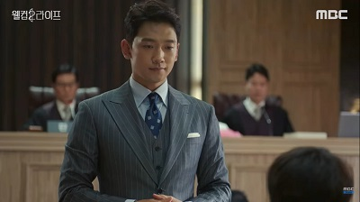 Welcome 2 Life Korean Drama - Rain