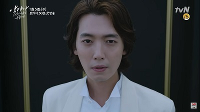 When the Devil Calls Your Name Korean Drama - Jung Kyung Ho