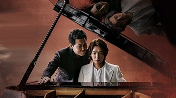 When the Devil Calls Your Name Korean Drama - Jung Kyung Ho and Park Sung Woong