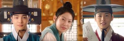 Flower Crew: Joseon Marriage Agency Korean Drama - Kim Min Jae, Gong Seung Yeon, Seo Ji Hoon