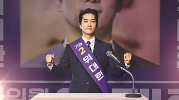 The Great Show Korean Drama - Song Seung Heon