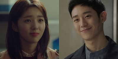 Half of Half Korean Drama - Jung Hae In and Chae Soo Bin