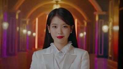 Hotel Del Luna Korean Drama - IU