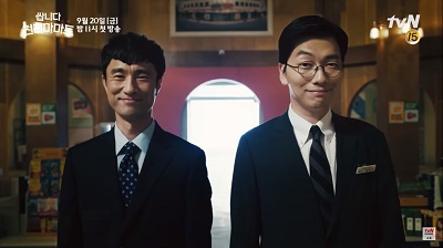Pegasus Market Korean Drama - Kim Byung Chul and Park Ho San