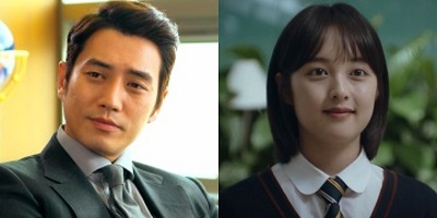 Joo Sang Wook And Kim Bo Ra Offered Starring Roles In Touch