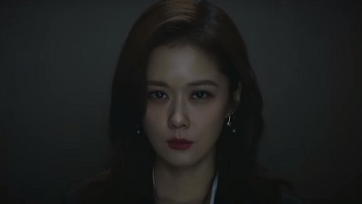 """Jang Na Ra is Sleek and Stylish in First Trailer for """"VIP"""