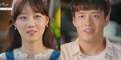 When the Camellia Blooms Korean Drama - Kang Ha Neul and Gong Hyo Jin